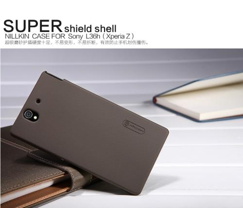 2327-sony_z_frosted_shield_13