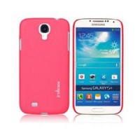 CASE-NẮP-LƯNG-SAMSUNG-S4-I9500-JRSILICONE