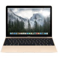 MacBook-Retina-12-inch-Gold-avatar-1